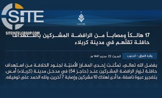 IS Claims Bombing Shi'ite Bus Outside Karbala, Killing 10