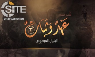 IS' Sinai Province Video Features Fighters Involved in 6/26 Raid in Arish, 7/18 Suicide Bombing in Sheikh Zuweid