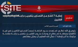 IS Claims Motorcycle Bombing on Filipino Christians at Public Market