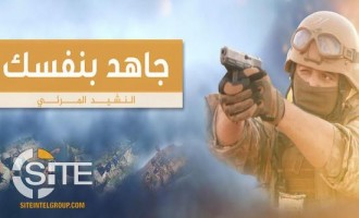 HTS-aligned Video Urges Syrians to Join Fighting