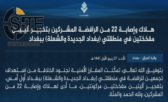 IS Claims Killing and Wounding 22 Shi'ites in Baghdad