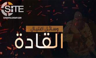 IS-aligned Group Advises Lone Wolves How to Assassinate Military Commanders in Public