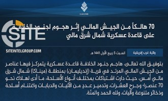 IS Claims Credit for Deadly Attack on Malian Army Base in Indelimane