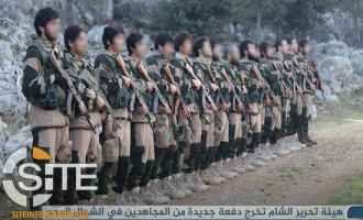 HTS Photo Report Documents Fighter Graduation in Idlib