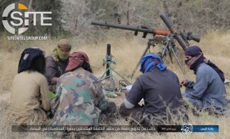 IS Photo Report Documents Artillery Lessons in Bayda', Strike on AQAP Position