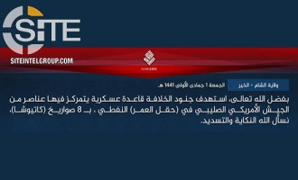 IS Claims 2nd Rocket Strike on a U.S. Military Base in Syria, This Time in Deir al-Zour