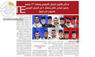 IS Promotes Death of 13 French Soldiers in Helicopter Crash in Naba 210, Features Infographic on ISWAP Attacks