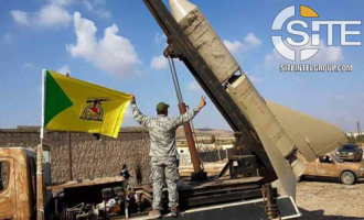 After U.S. Military Strikes in Qa'im, Hezbollah Brigades Calls Fighters to Prepare for War
