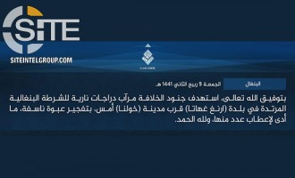 IS Claims Bombing Bangladeshi Police Motorcycle Garage Near Khulna
