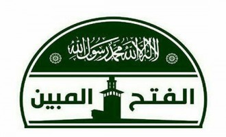 HTS Coalition Partner Cautions Civilians in Aleppo from Approaching Regime Positions, Rallies its Fighters and Brethren