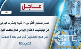 HTS Claims 35+ Killed from Iranian-backed Militias in Aleppo