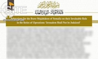 "Al-Qaeda Praises Shabaab for Manda Bay Raid, Calls for Attacks on ""Zionist-Crusader Alliance"" Interests"