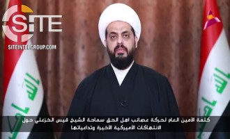 "Asa'ib Ahl al-Haq Leader Summons Iraqis to Take ""Patriotic Stand"" Against American Refusal to Withdraw Troops"