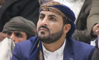 "Houthi Spokesman Calls Trump's ""Deal of the Century"" a Threat that Regional Peoples Must Confront"