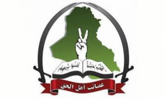 "Shi'a Paramilitary Group Asa'ib Ahl al-Haq Calls Trump Mideast Peace Deal Apex of ""Zio-American Project"""