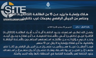 IS Claims 11 Casualties Among Yarsanis (Kaka'i), 4 Iraqi Soldiers Killed and Wounded in Diyala
