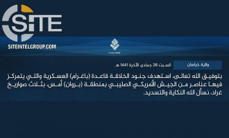 ISKP Claims Rocket Strike on U.S. Bagram Air Base in Afghanistan