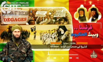 "AQIM Leader Urges Sahel Governments Pursue ""Serious Talks,"" End French Military Presence"