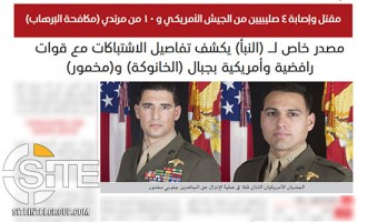 IS Claims Killing 2 American Soldiers in Makhmour, Wounding 2 Others in Khanuka in Naba 225 Exclusive