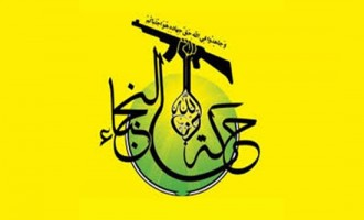 Iraq-based Nujaba Movement Continues Threatening Rhetoric to U.S. Forces