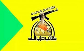 Hezbollah Brigades Warns U.S. Against Targeting its Positions, PMF Sites