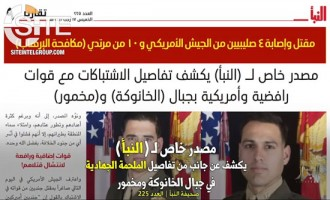 IS-aligned al-Battar Media Promotes Killing of 2 Americans in Makhmour in Video Report