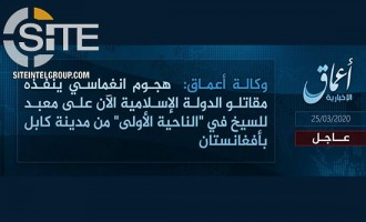 IS Claims Raid on Sikh Temple in Kabul