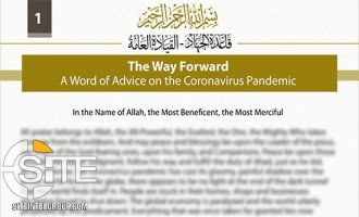 Al-Qaeda Central Advocates Islam to Westerners Suffering COVID-19 Pandemic, Urges Muslims Embrace Religious Principles