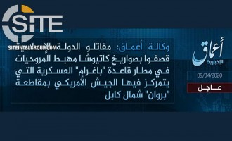 ISKP Claims Rocket Strike on Helipad at U.S. Bagram Air Base in Afghanistan