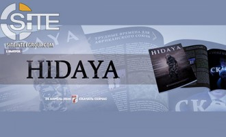 "Russian IS-aligned Group Launches Magazine ""Hidaya"""