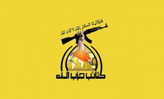 "Hezbollah Brigades Says Kazimi as PM-Designate a ""Declaration of War"" on Iraqi People"
