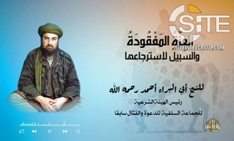AQIM Releases Posthumous Lecture from Shariah Official on Necessity of Jihad