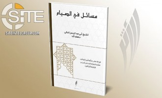 AQ-aligned Hurras al-Deen Launches Religious Advocacy Media Division, Gives Ramadan Fasting Lecture as Inaugural Release