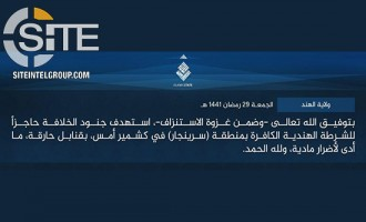 "IS' ""Hind Province"" Claims Incendiary Bomb in Kashmir Valley"