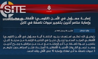 ISKP Claims Coordinated Bomb Blasts in Kabul Targeting NDS Official, Afghan Security Forces