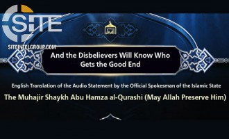 Media Unit Releases Audio Recording for English Translation of IS Spokesman's Speech