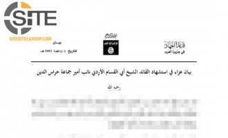 AQAP Mourns Death of Hurras al-Deen Leader