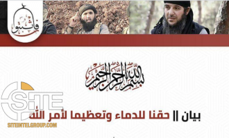 AQ-aligned Jihadi Coalition Issues Statement Calling for Negotiations Over Clashes with HTS