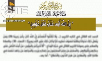 Al-Qaeda Central Addresses Escalating Conflict in Syrian Arena Between AQ-aligned Jihadi Coalition and HTS
