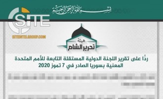 HTS Denies Allegations of War Crimes Lodged in UN Report
