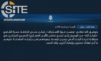 IS Claims Suicide Bombing on Military Intelligence Personnel with Explosives-laden Motorcycle in Daraa
