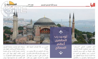IS Dismisses Turkey Re-Designating Hagia Sophia a Mosque as Political Act Ingratiating Erdogan to Muslims