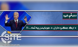"Afghan Taliban Remarks on Joe Biden's Comment about ""Zero Responsibility"" if Group Retakes Power"