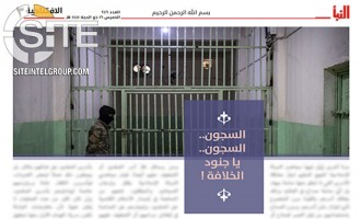 IS Stresses Importance of Freeing Prisoners in Naba 246, Notes Secret Deals and Payoffs of Jailers