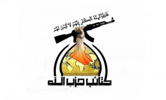 Hezbollah Brigades Condemns UAE Normalizing Relations with Israel, Insists Iraq Sever Relations