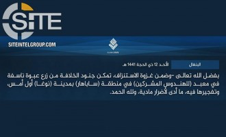 IS Claims Bombing Hindu Temple in Naogaon, Northern Bangladesh