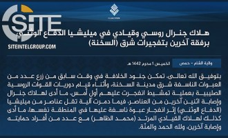 IS Claims Killing Russian General, NDF Commander in Separate Bombings in Homs