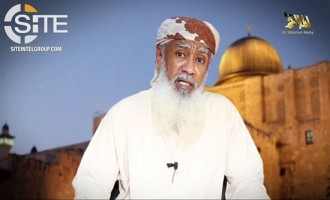 AQAP Official Urges Muslims Seek Vengeance for UAE-Israel Normalization