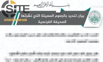 HTS' Shura Council Denounces the Republishing of Muhammad Cartoons by Charlie Hebdo