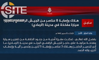 IS Claims 8 Casualties in VBIED Attack at Iraqi Military Checkpoint in Ramadi